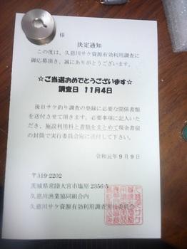 KIMG0001.JPG
